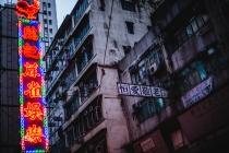 HongKong-81